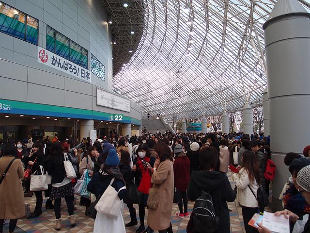 KinKi Kids Dome Concert 2016-2017 (12/23)_b0006870_2039952.jpg