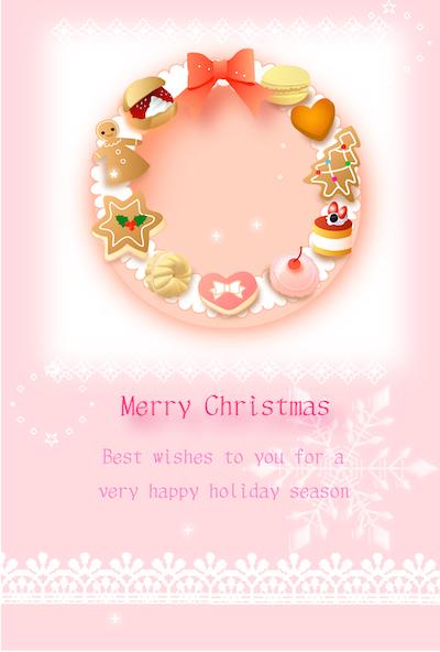 メリークリスマス!!!!!!_b0007182_23261776.jpg