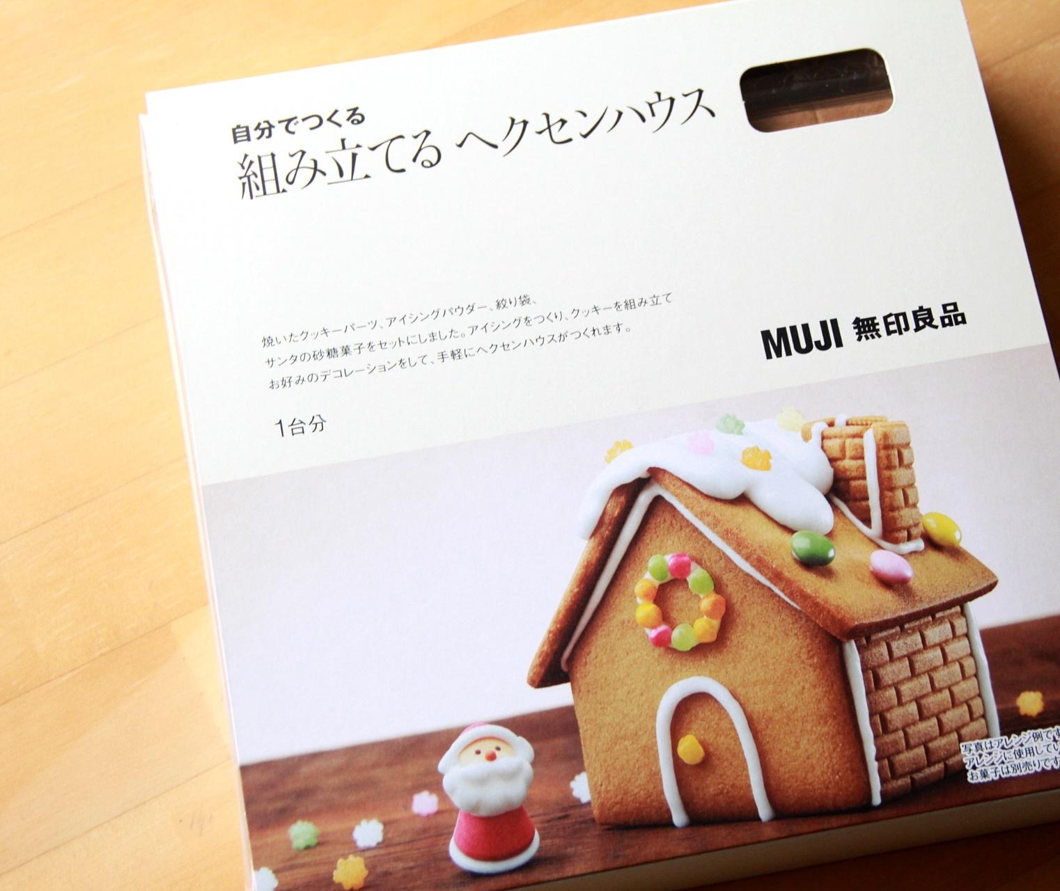 ◆おかしの家♪_e0154682_00355690.jpg
