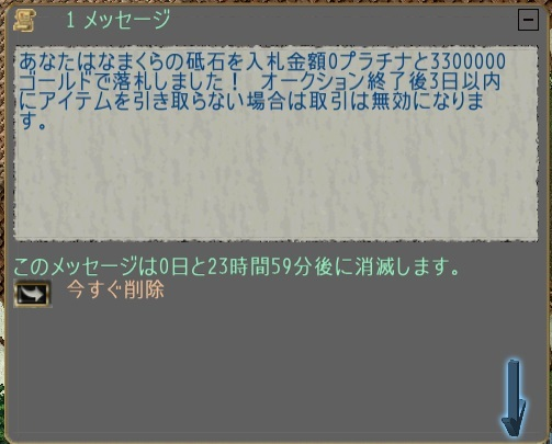 e0363684_15135424.jpg