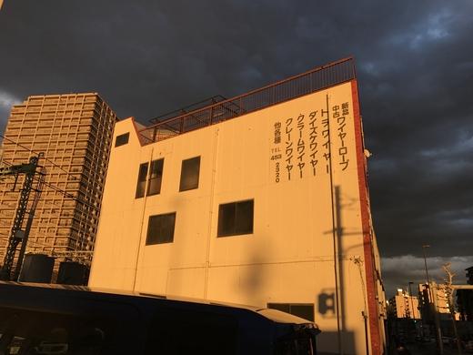 逢魔が時  2016・12・23 神奈川・子安_a0163788_2131370.jpg