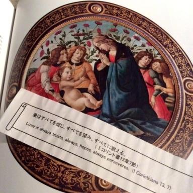 クリスマスイブの贈り物 ♡_c0203401_01024418.jpg