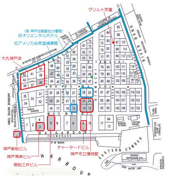 旧居留地、元町散策 - 神戸旅行 その7_a0057402_08515867.png