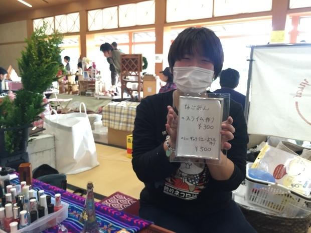 nicotto!感謝祭、今年もありがとう!!_a0126418_16442240.jpg