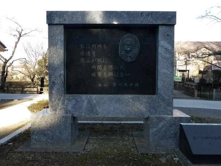 虐殺行脚 埼玉・群馬編(34):本庄(14.12)_c0051620_8233063.jpg