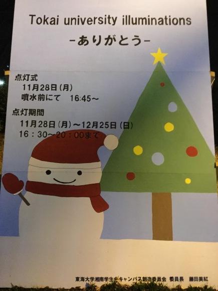 レッスン10日目_e0071324_00155220.jpg