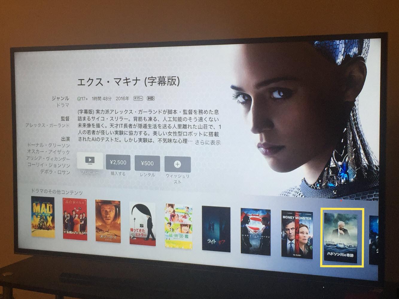 Japan codes com