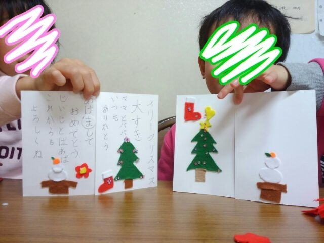 メリークリスマス_d0168831_00280030.jpg