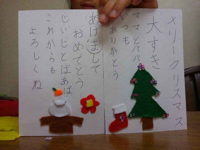 メリークリスマス_d0168831_00282151.jpg