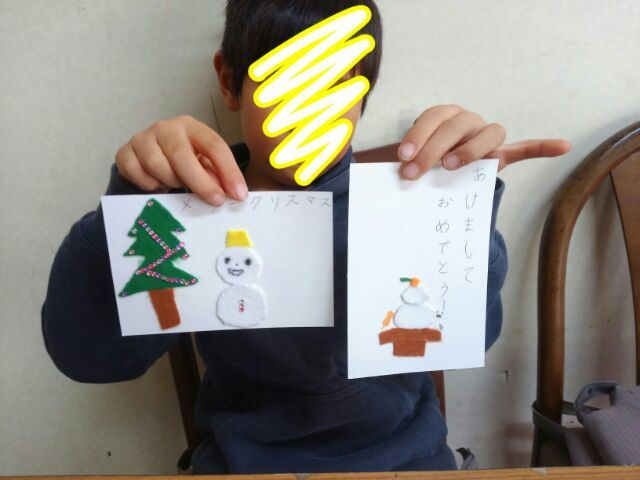 メリークリスマス_d0168831_00283952.jpg