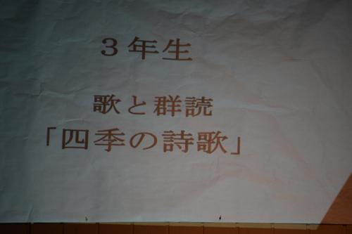 f0108332_13241905.jpg