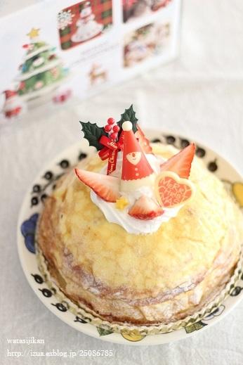 2016.サンタさんへのクッキーとクリスマスのご飯_e0214646_21213863.jpg