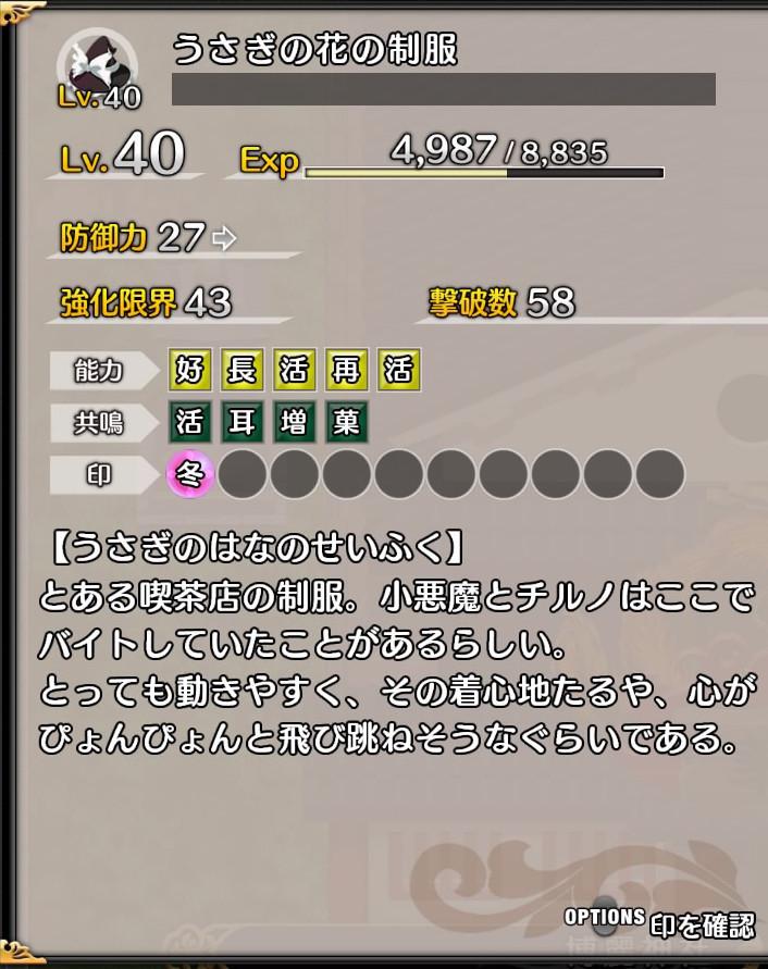 b0362459_12305285.jpg