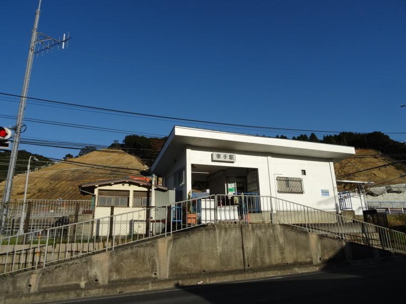 孝子駅に今年も門松を飾りました・・・みさき里山クラブ  by  (TATE-misaki)_c0108460_21505181.jpg