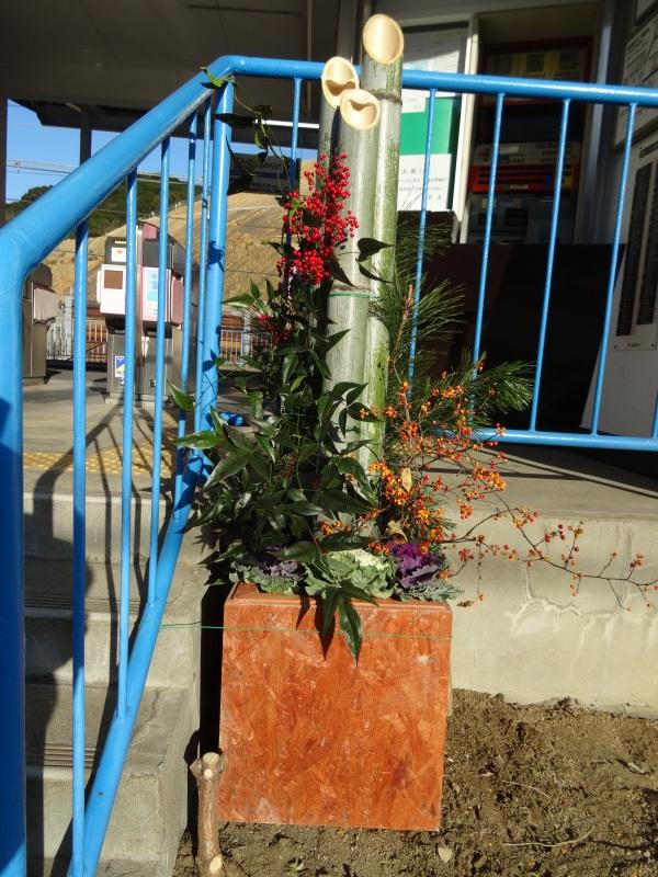 孝子駅に今年も門松を飾りました・・・みさき里山クラブ  by  (TATE-misaki)_c0108460_21514055.jpg