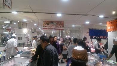 九州物産展で人気のとんこつラーメンを食す 『金田家』黒豚ラーメン_c0364960_09310813.jpg