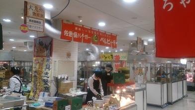 九州物産展で佐世保バーガーを初体験 『ベルビーチ』佐世保スペシャルバーガー_c0364960_09312623.jpg