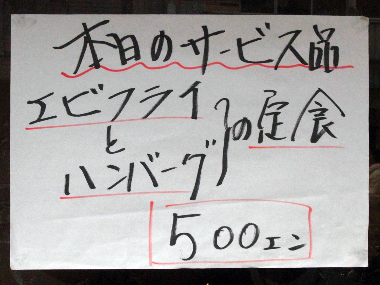 f0195971_09445964.jpg