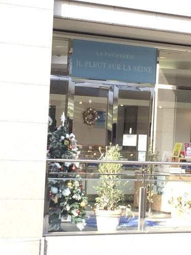 【クリスマス】3連休最終日☆代官山でお茶&IPへ♪_a0335677_20202316.jpeg