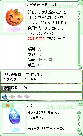d0330183_0503082.png