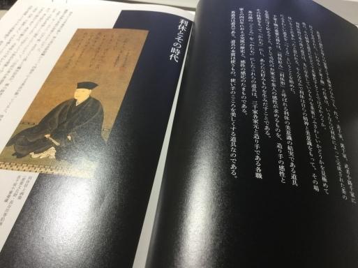 青磁の茶碗…ソウル土産_b0210699_01144904.jpeg