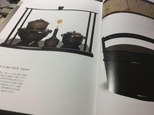 青磁の茶碗…ソウル土産_b0210699_01154438.jpeg