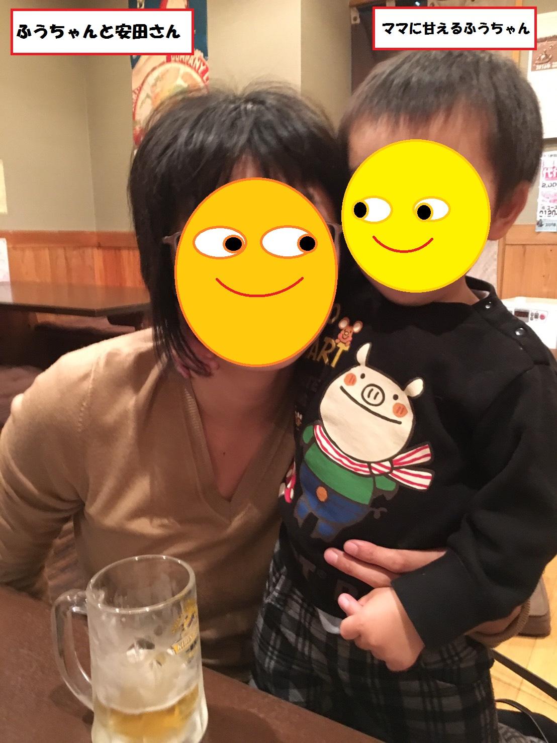 安田さんとふぅちゃんと私_a0113003_16241259.jpg