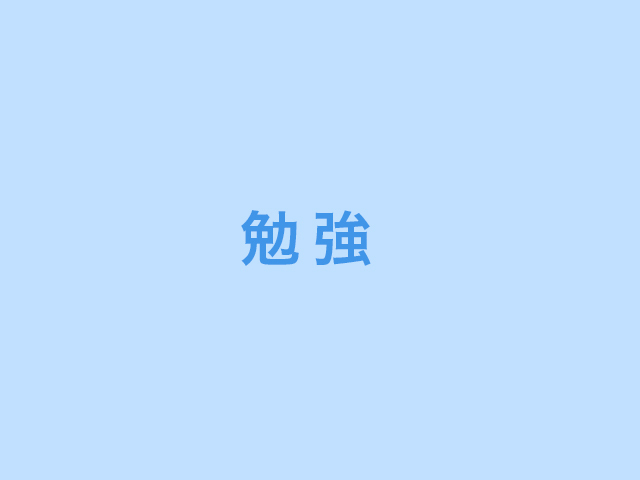 b0122610_23301893.jpg