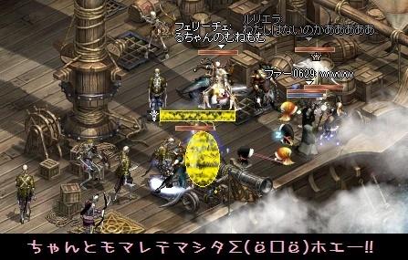 f0072010_05255327.jpg
