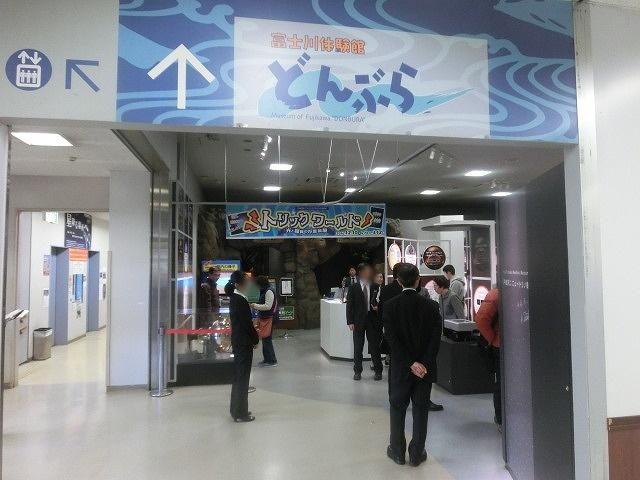 科学への招待窓口 ノーベル賞のこともよくわかる「戸塚洋二ニュートリノ館」オープン_f0141310_626851.jpg