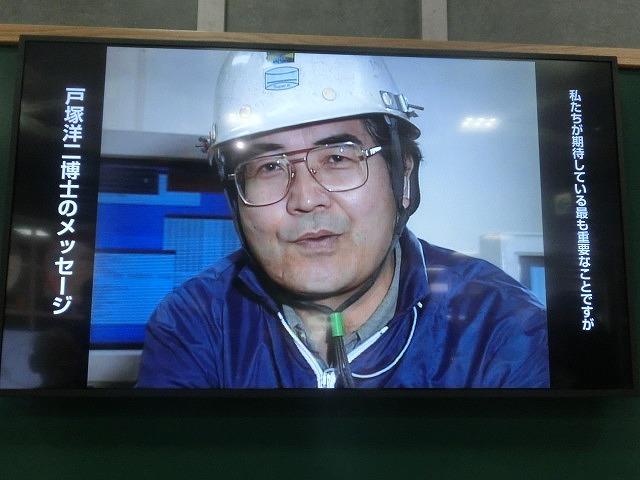 科学への招待窓口 ノーベル賞のこともよくわかる「戸塚洋二ニュートリノ館」オープン_f0141310_6285270.jpg