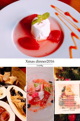 2016クリスマス_e0092612_17391049.jpg