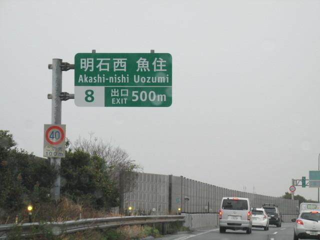 f0341616_20083681.jpg