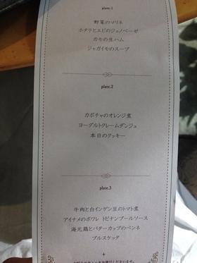 b0121019_19433337.jpg