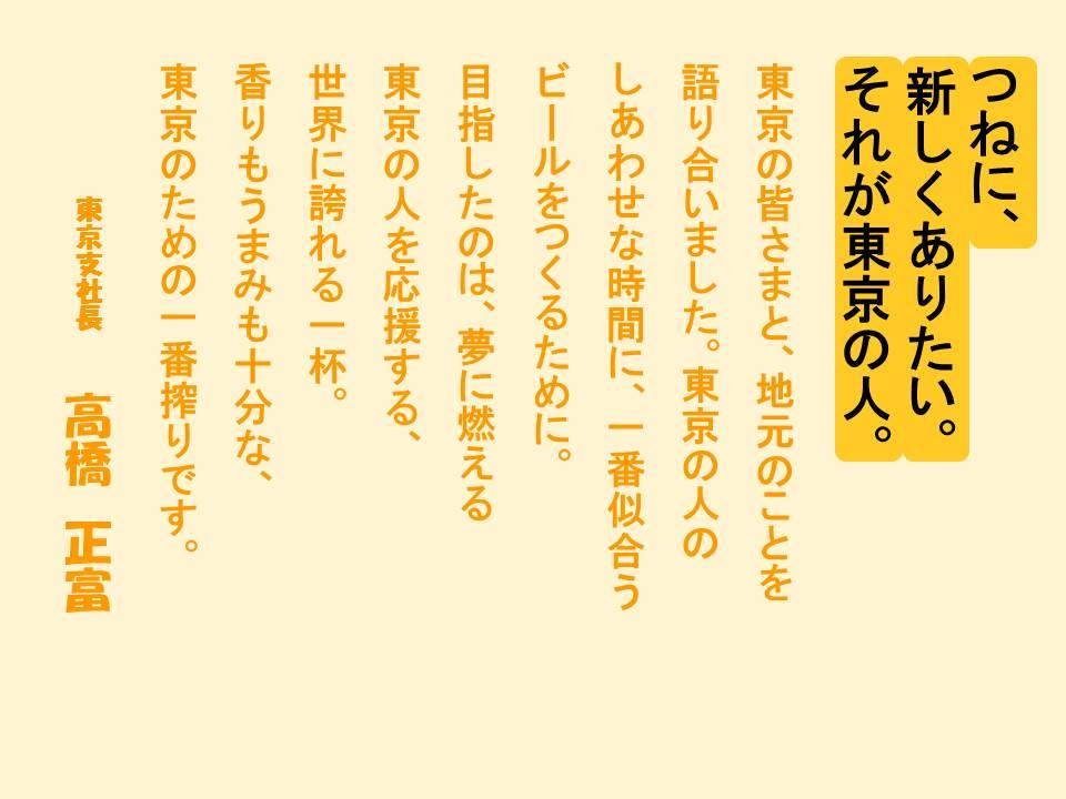 b0081121_6241775.jpg