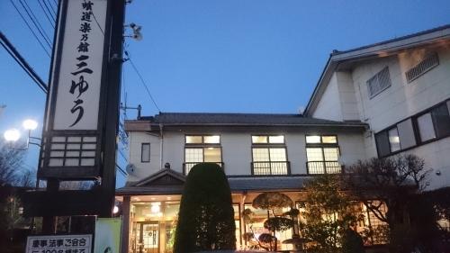 f0165126_22030211.jpg
