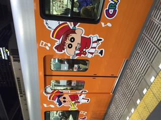 しんちゃん電車_a0139334_13383963.jpg