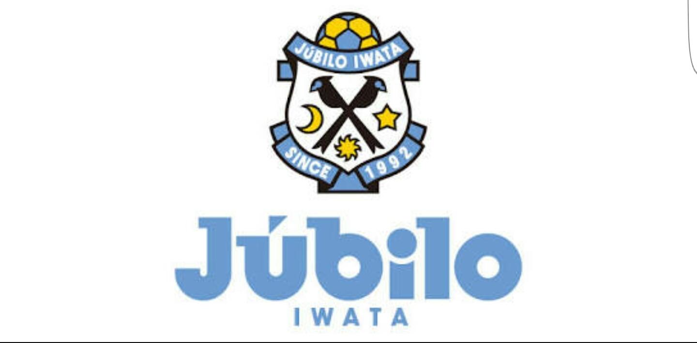U12    ⚽ジュビロ磐田主催 ジュニアユース ウインターカップU12_f0138335_17244046.jpg