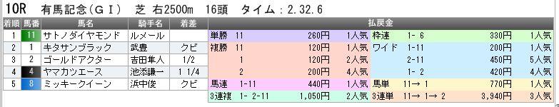 c0030536_11441033.jpg