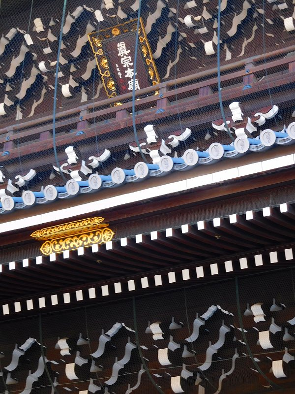 参詣客が絶えない「東本願寺」20161203_e0237645_1439056.jpg