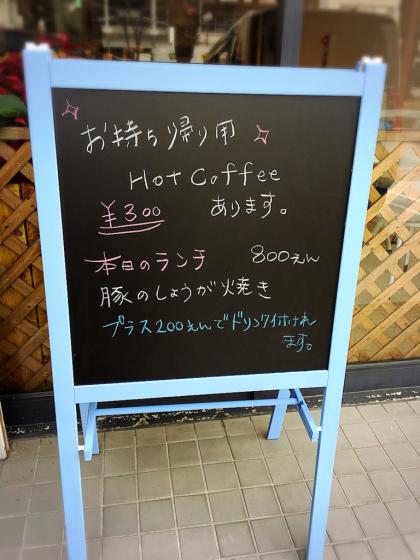 cony\'s cafe_e0292546_14045059.jpg
