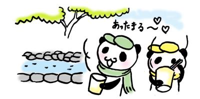 手作り市_出店報告 上賀茂12/25_f0195352_9362688.jpg