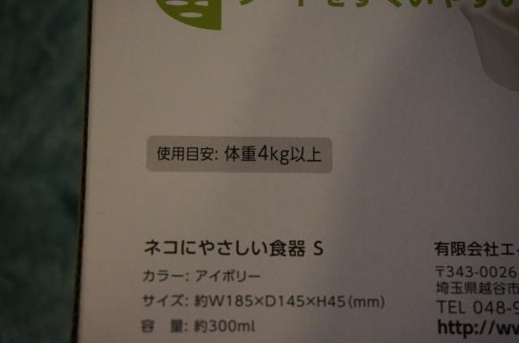 f0257756_00142197.jpg