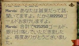 d0097169_18212139.jpg