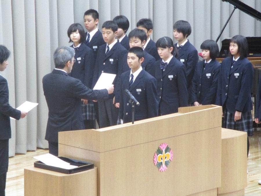 平成28年度 2学期終業式 : 高畠...