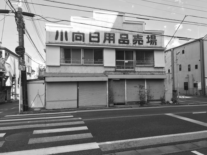 川崎 小向マーケット、亀甲マーケット_a0163788_2164876.jpg