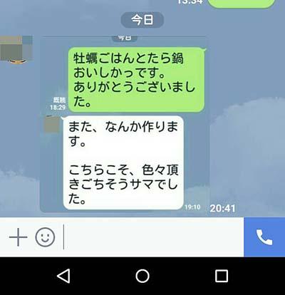 f0019498_21403230.jpg