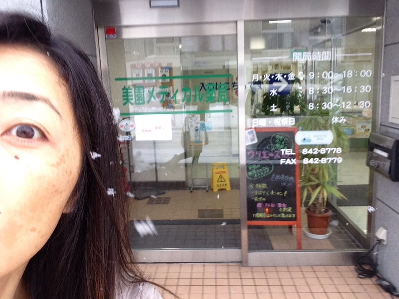 12月27日 本店火曜日のみんなブログ(。・ω・。)ノ ランクル・ハマーはTOMMYへ♫_b0127002_18431127.jpg
