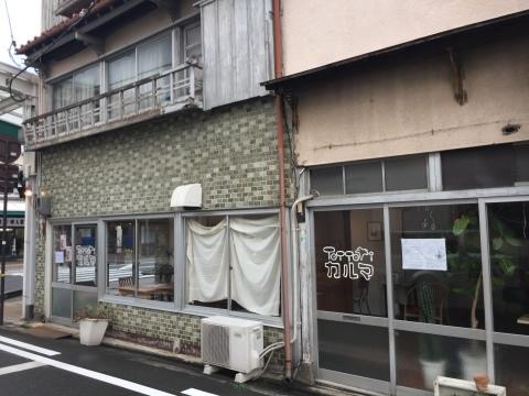 tottori カルマ   みかん亭_e0115904_15490321.jpg