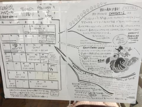 tottori カルマ   みかん亭_e0115904_16140015.jpg
